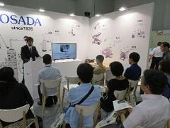 nihondsfukuoka_seminar3.jpg