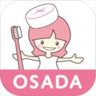 オサダポータルアプリ