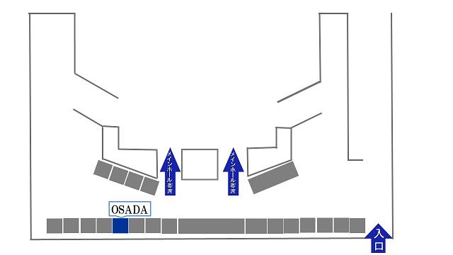 日本鼻科学会総会ブース位置 - コピー.png