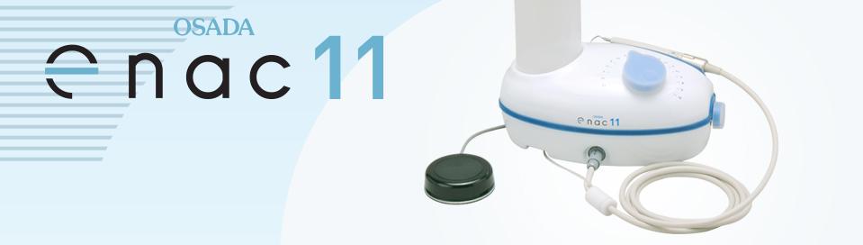 オサダエナック11WV